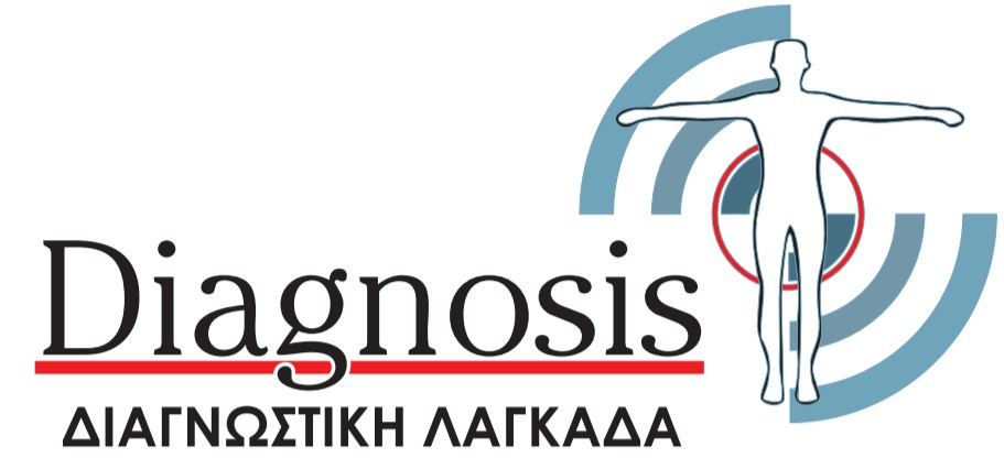 Diagnosis Λαγκαδα